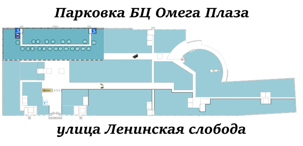 Схема шестого этажа БЦ Омега Плаза